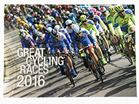 GREAT CYCLING RACES 2016カレンダー