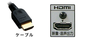 cable_hdmi.jpg